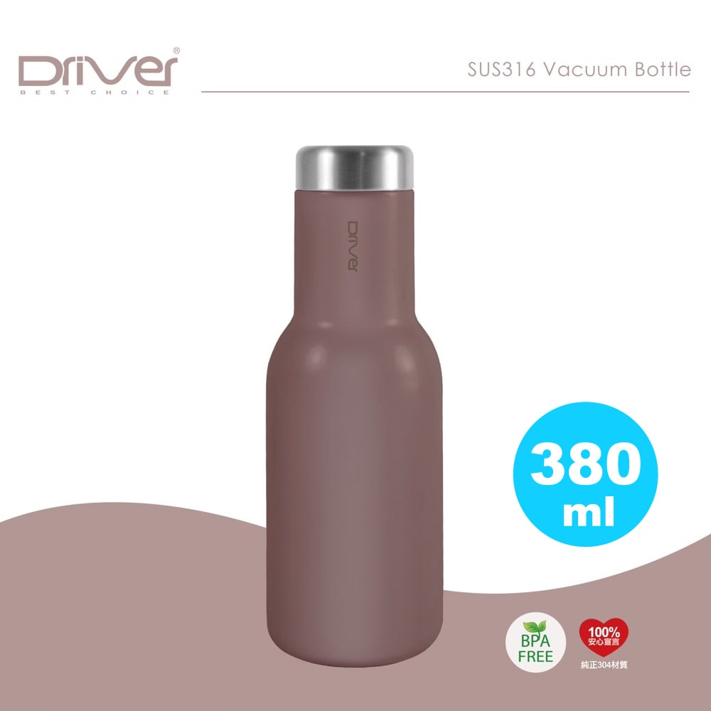 Driver  時尚冷熱兩用瓶380ml-可可