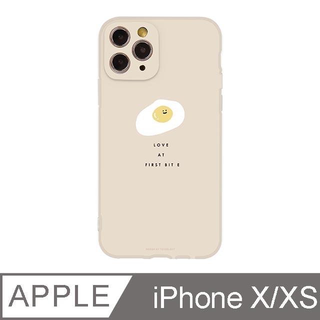 iPhone X/Xs 5.8吋 Smilie微笑荷包蛋霧面抗污iPhone手機殼
