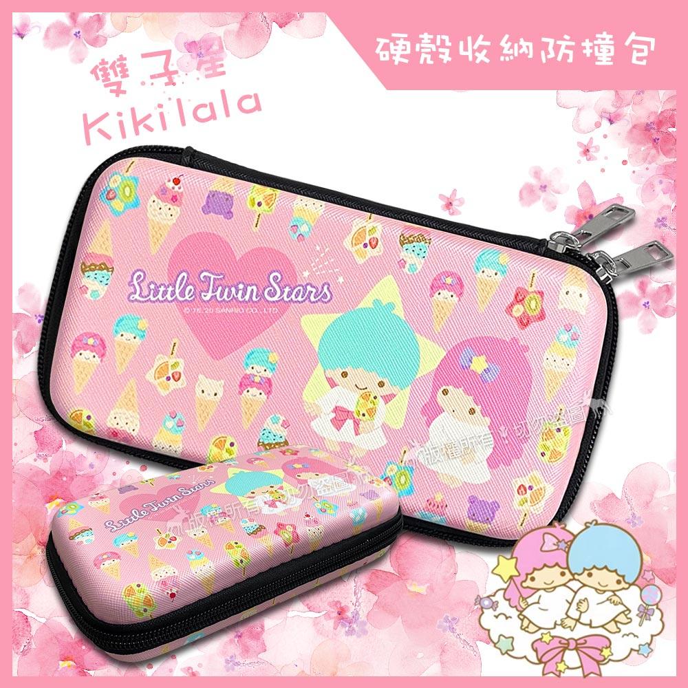三麗鷗授權 Kikilala雙子星 硬殼防撞包 3C配件/充電配件/硬碟 旅行收納包(冰淇淋)
