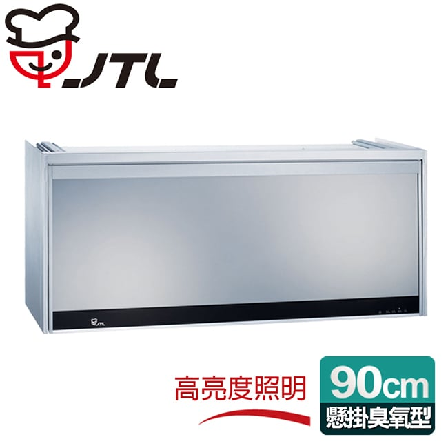【喜特麗】懸掛式90C臭氧型。鏡面玻璃ST筷架烘碗機/銀色(JT-3809Q)