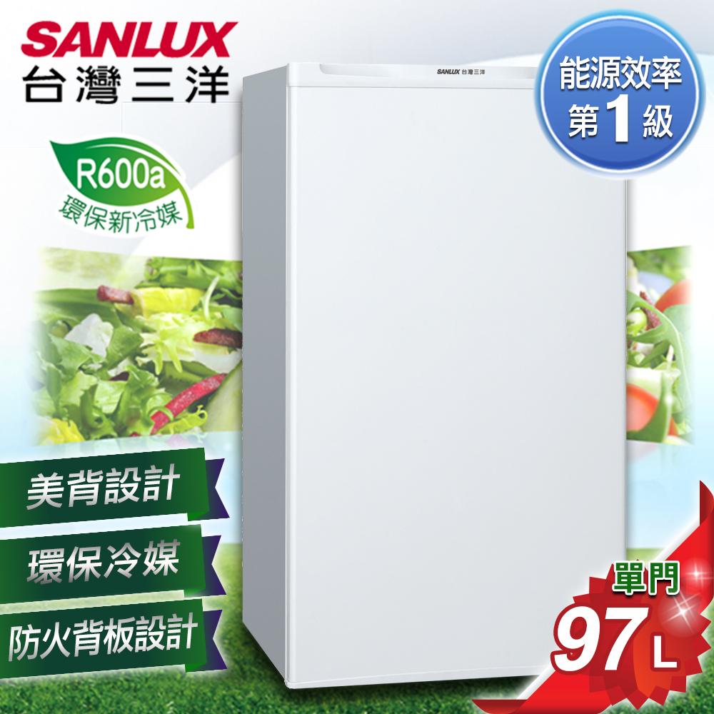 SANLUX 台灣三洋 97公升1級能效定頻單門小冰箱 SR-C97A1 含原廠配送及基本安裝