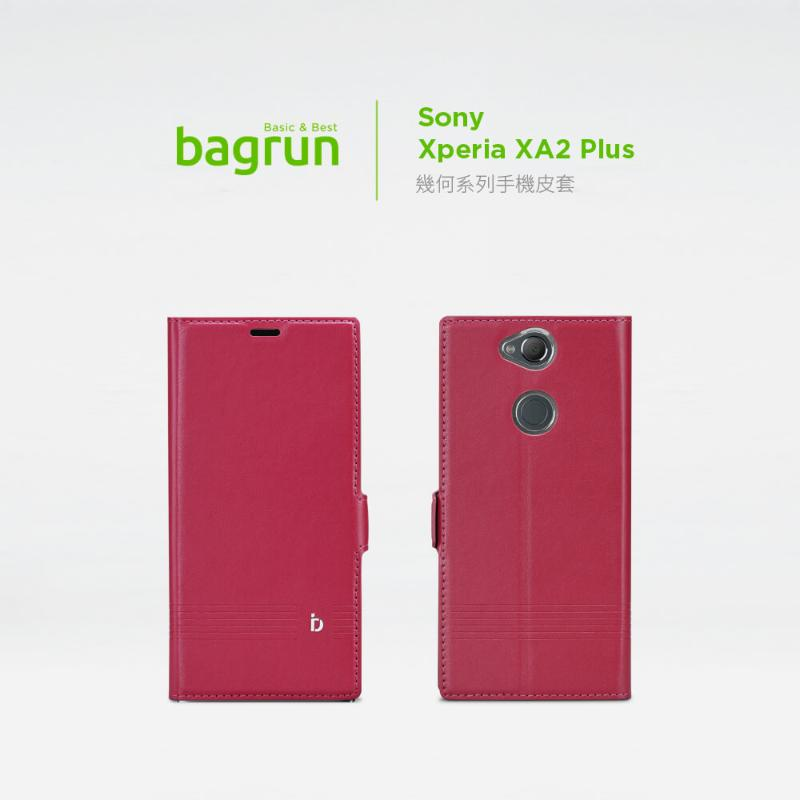 bagrun sony Xperia XA2 plus 都會側掀皮套 微醺桃