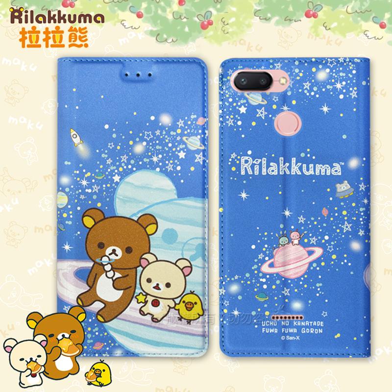 日本授權正版 拉拉熊 紅米6 金沙彩繪磁力皮套(星空藍)