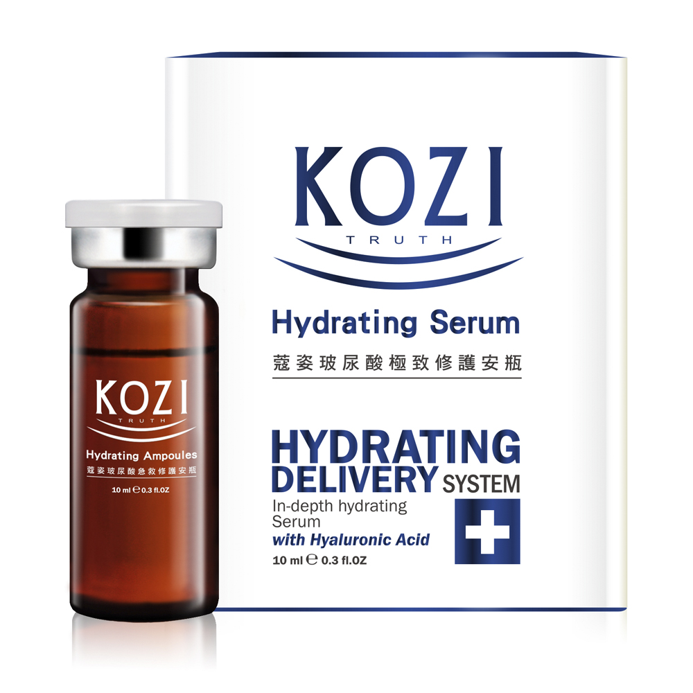 買一送一 KOZI蔻姿 極致修護安瓶10ml