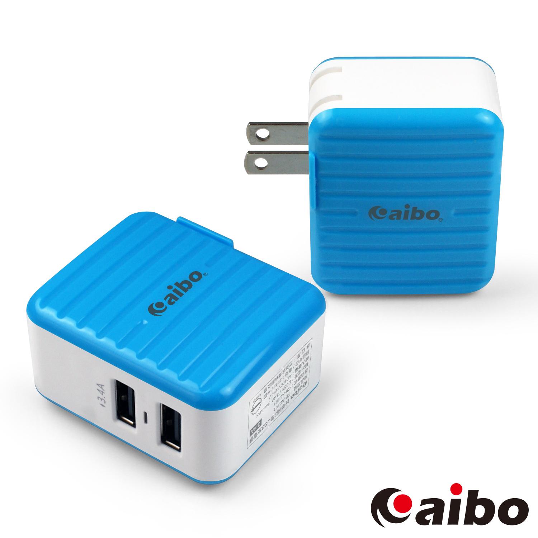 aibo AC301 行李箱造型 2埠USB充電器(3.4A)-藍白