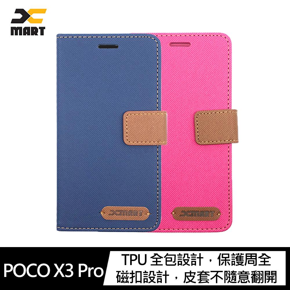 XMART 小米 POCO X3 Pro 斜紋休閒皮套(桃紅)
