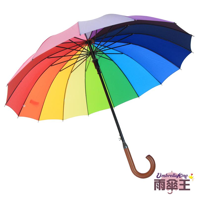 【雨傘王】16傘骨彩虹直傘(終身免費維修)