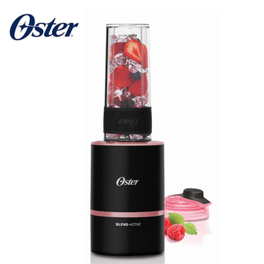 美國OSTER Blend Active隨我型果汁機一機二杯組(果汁機玫瑰金,另一替杯顏色隨機出貨)