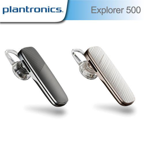 Plantronics Explorer 500 / E500 立體聲藍牙耳機 -黑色