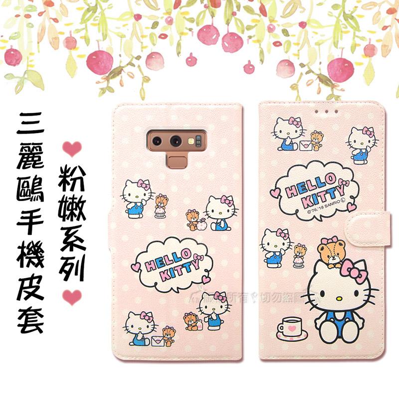 三麗鷗授權 Hello Kitty貓 Samsung Galaxy Note9 粉嫩系列彩繪磁力皮套(小熊)