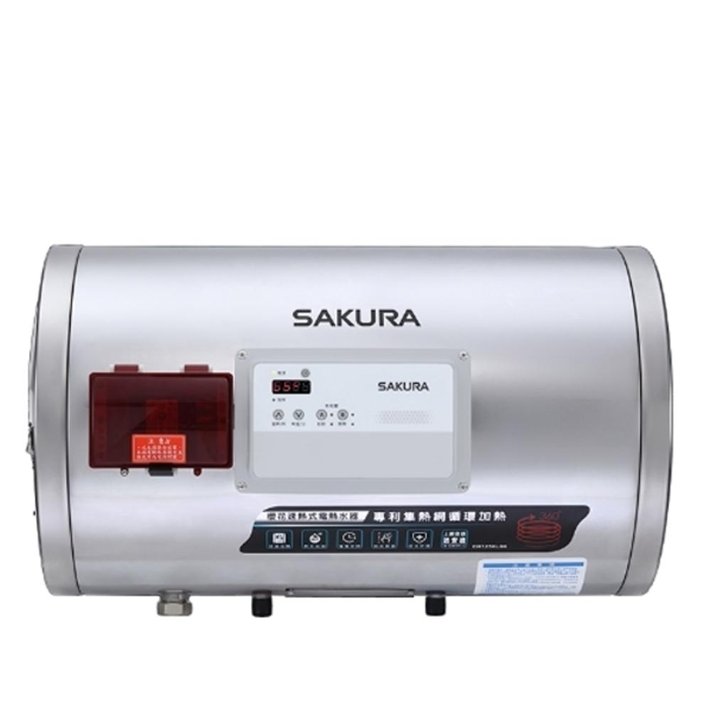 (全省安裝)櫻花12加侖電熱水器(與EH1250LS6同款)熱水器儲熱式EH1250LS6
