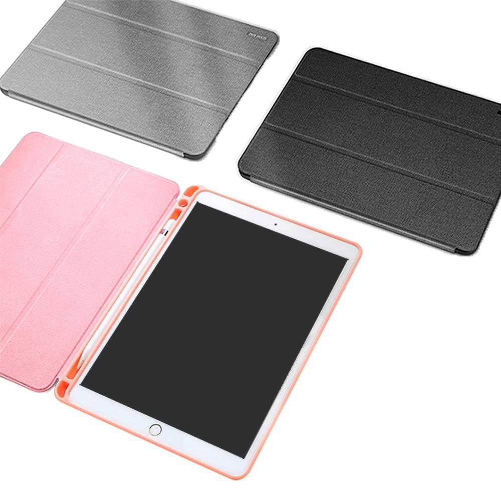 DUX DUCIS Apple iPad Pro 10.5 DOMO 筆槽防摔皮套(灰色)