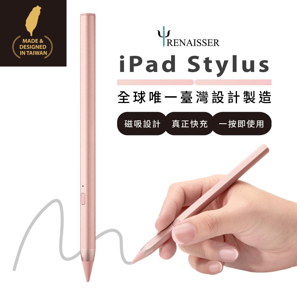 RENAISSER瑞納瑟iPad蘋果專用磁吸電容式觸控筆iPad stylus-玫瑰金-台灣製造