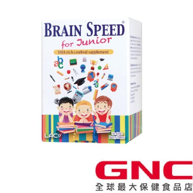 【GNC健安喜】LAC兒童銳智敏-綜合莓果口味粉末 30包/盒(魚油+大豆萃取)