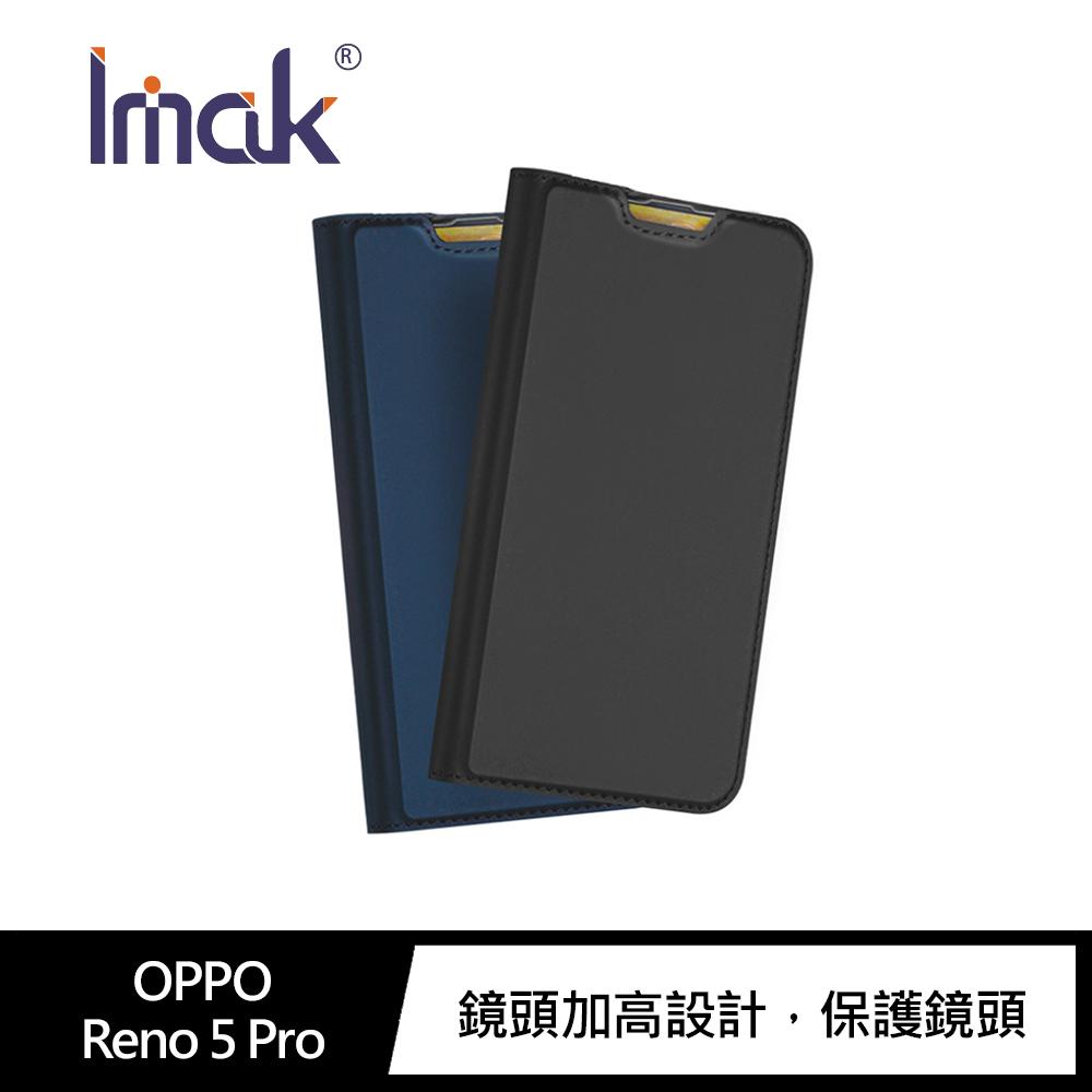 DUX DUCIS OPPO Reno 5 Pro SKIN Pro 皮套(藍色)