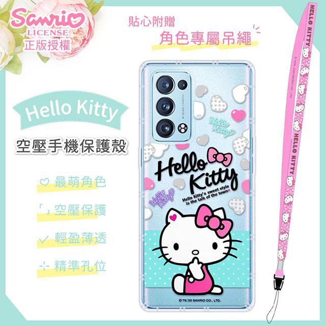 【Hello Kitty】OPPO Reno6 Pro 5G 氣墊空壓手機殼(贈送手機吊繩)