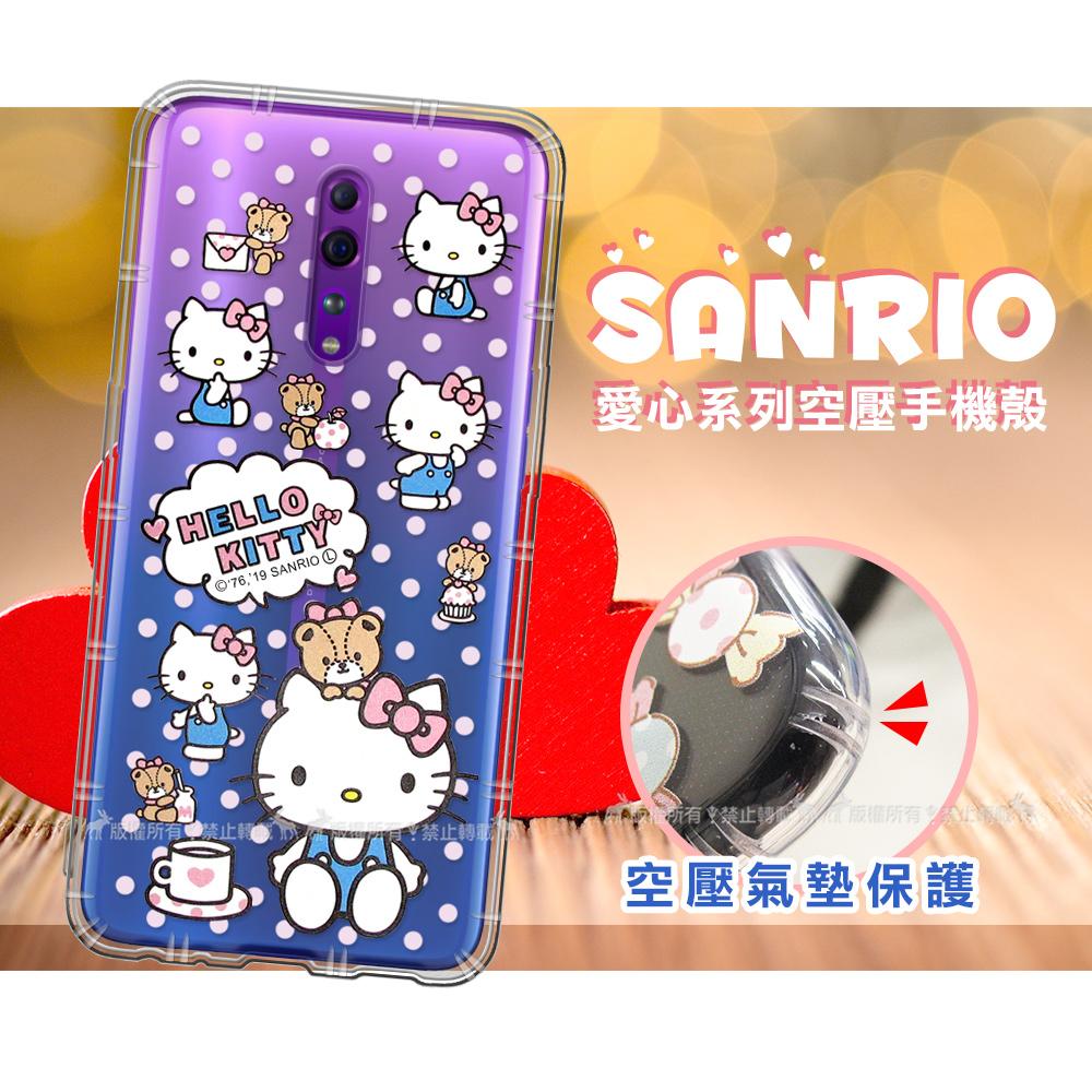 三麗鷗授權 Hello Kitty凱蒂貓 OPPO Reno Z 愛心空壓手機殼(咖啡杯)