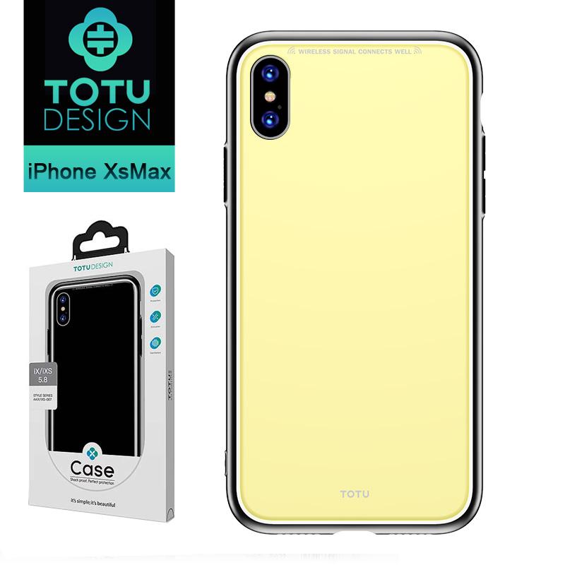 【TOTU台灣官方】 iPhoneXSMax手機殼 iXSMax 玻璃防摔殼 風範系列 黃色