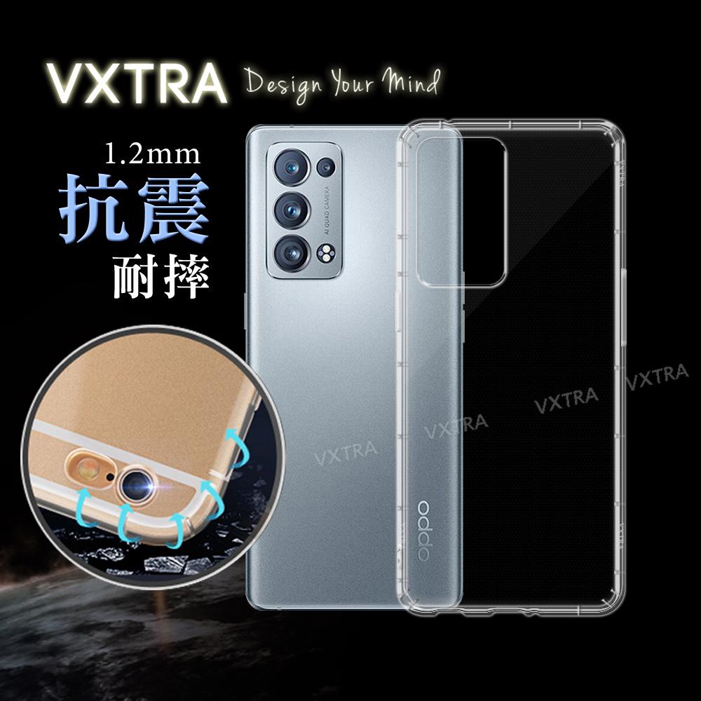 VXTRA OPPO Reno6 Pro 5G 防摔氣墊保護殼 空壓殼 手機殼