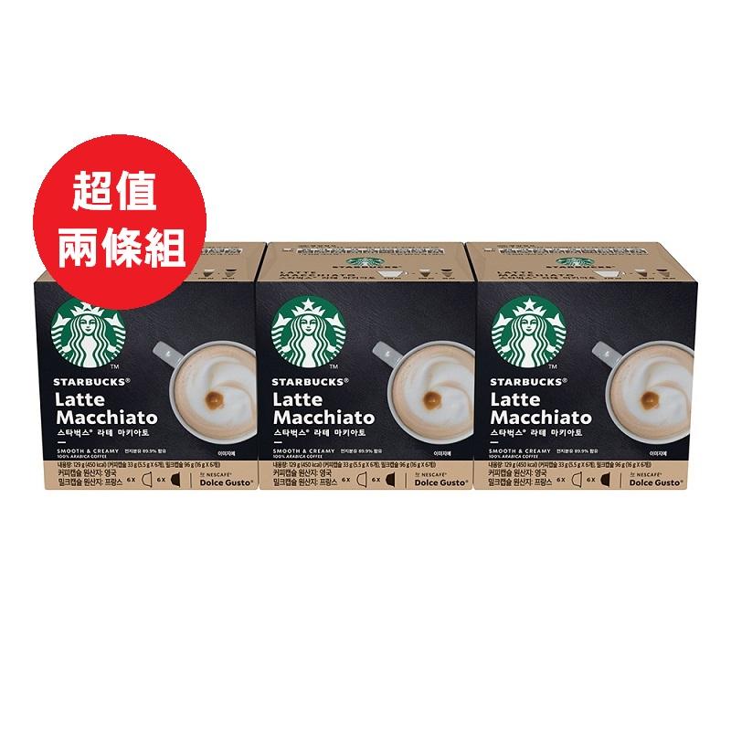 【雀巢 Nestle】星巴克拿鐵咖啡膠囊(12顆/盒,共3盒)