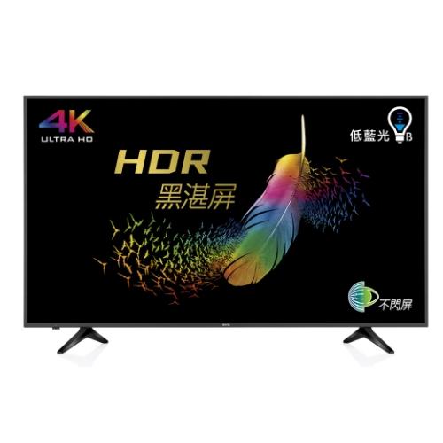 (含運無安裝)BenQ 50吋 4K HDR 護眼娛樂連網大型液晶+視訊盒 J50-700