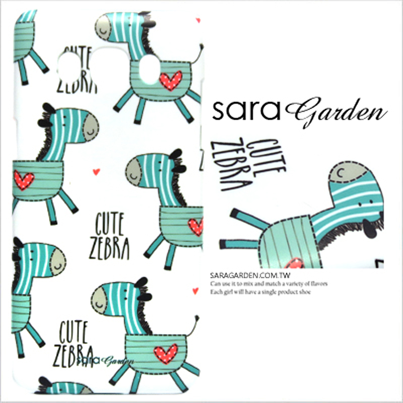 【Sara Garden】客製化 手機殼 Samsung 三星 A7(2018) 手繪愛心斑馬 保護殼 硬殼