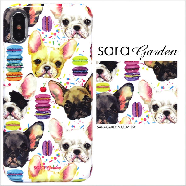 【Sara Garden】客製化 手機殼 蘋果 iPhone XS Max 水彩 馬卡龍 鬥牛犬 保護殼 硬殼