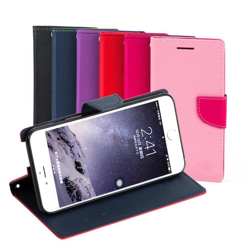 HTC Desire 20 pro 撞色可站立側掀手機皮套 紅黑