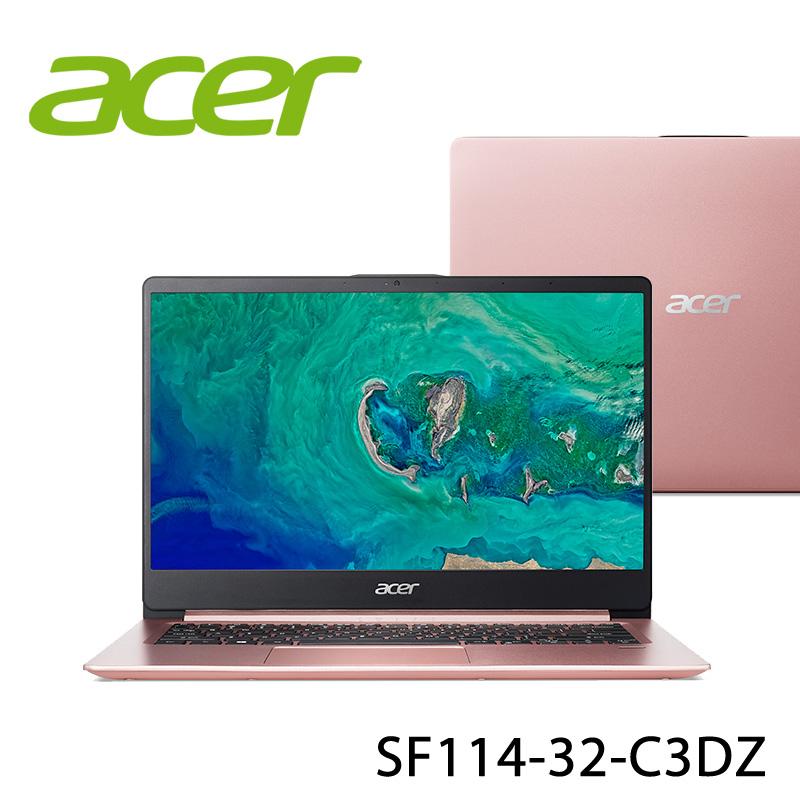 【ACER宏碁】SF114-32-C3DZ 14吋 筆電(N4100/4G/128GB)-送美國OSTER 隨行杯果汁機 90th紀念款+無線滑鼠