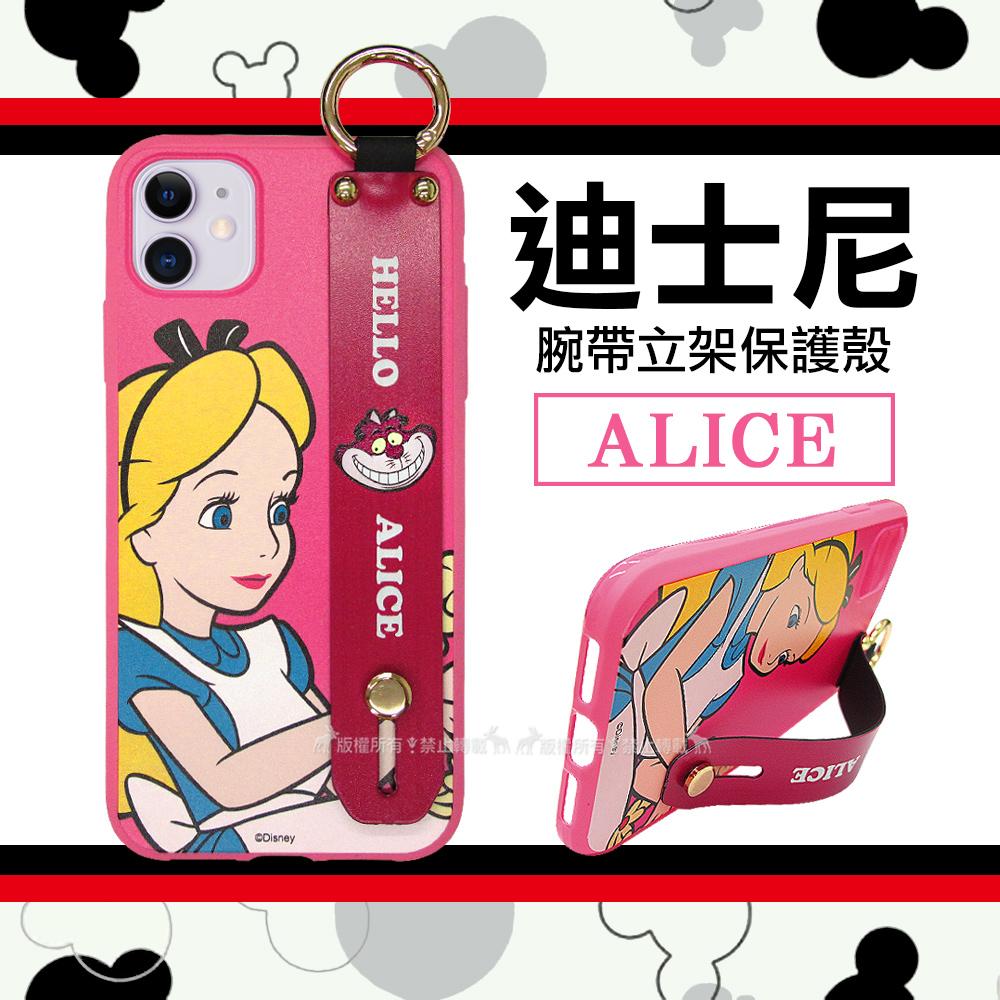 迪士尼授權 iPhone 11 6.1吋 腕帶立架保護殼 支架手機殼(愛麗絲)