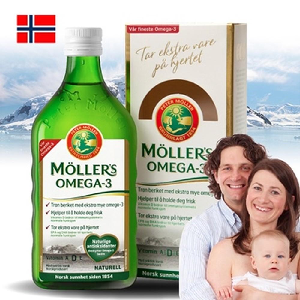 Möller's 沐樂思 頂級皇家鱈魚肝油(250ml/瓶) x 3入(效期2019.06)