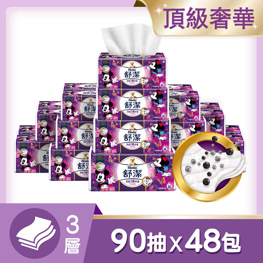 【舒潔】頂級三層舒適竹萃迪士尼抽取衛生紙90抽X48包