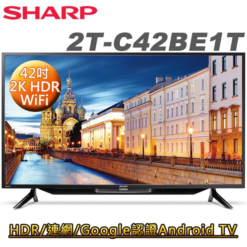 SHARP夏普 42吋 FHD智慧連網液晶顯示器+視訊盒(2T-C42BE1T)