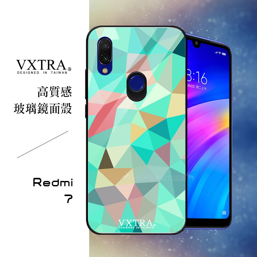 VXTRA 紅米7 鋼化玻璃防滑全包保護殼(幾何變化)