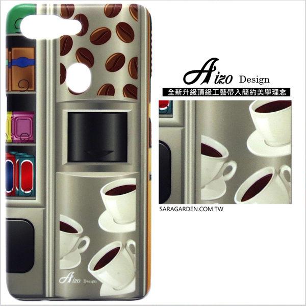 【AIZO】客製化 手機殼 OPPO R15 保護殼 硬殼 咖啡販賣機