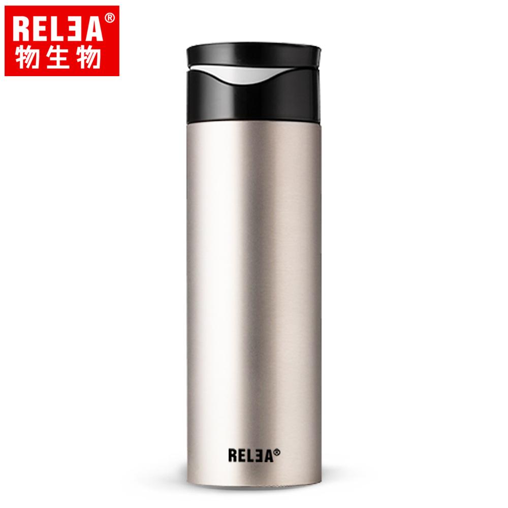 【香港RELEA物生物】460ml微笑304不鏽鋼保溫杯(霧面灰)