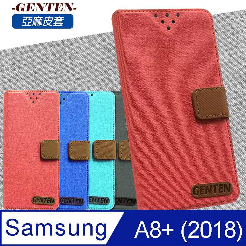 亞麻系列 Samsung Galaxy A8+ (2018) 插卡立架磁力手機皮套(藍色)