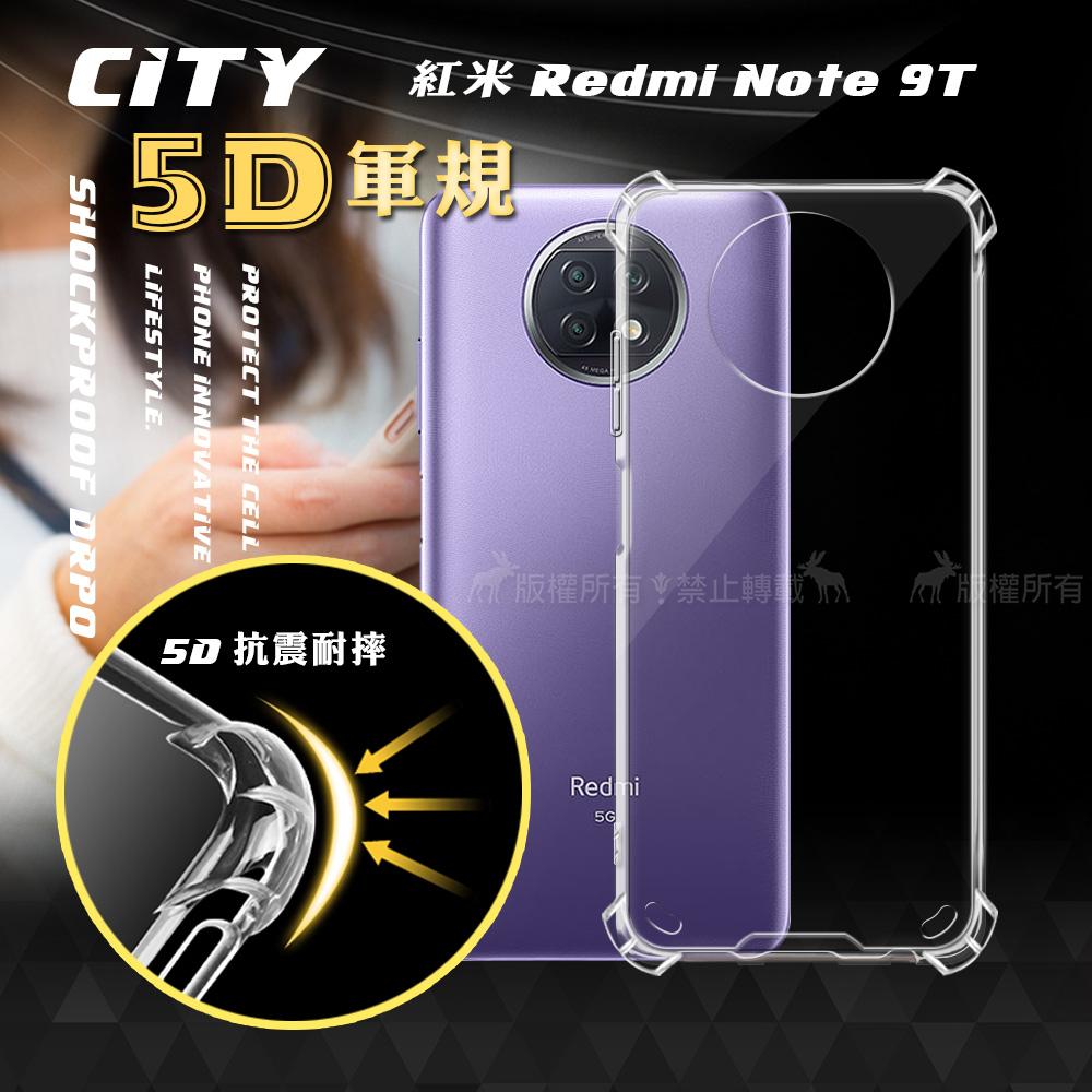 CITY戰車系列 紅米Redmi Note 9T 5D軍規防摔氣墊殼 空壓殼 保護殼