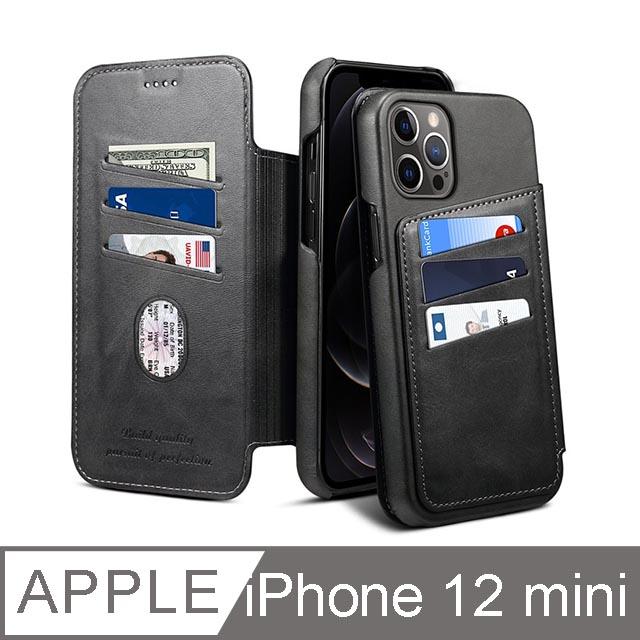 iPhone 12 Mini 5.4吋 TYS插卡掀蓋精品iPhone皮套 黑色