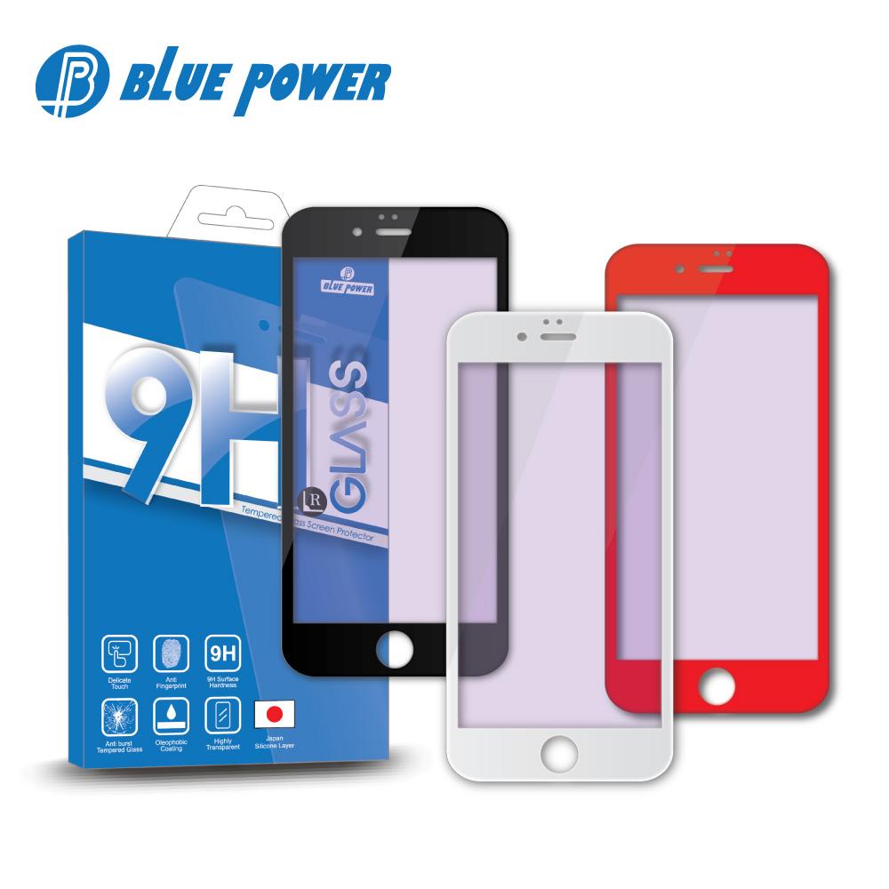 BLUE POWER Apple iPhone 7 抗藍光 滿版 紫光3D曲面碳纖維軟邊 9H鋼化玻璃保護貼-黑色