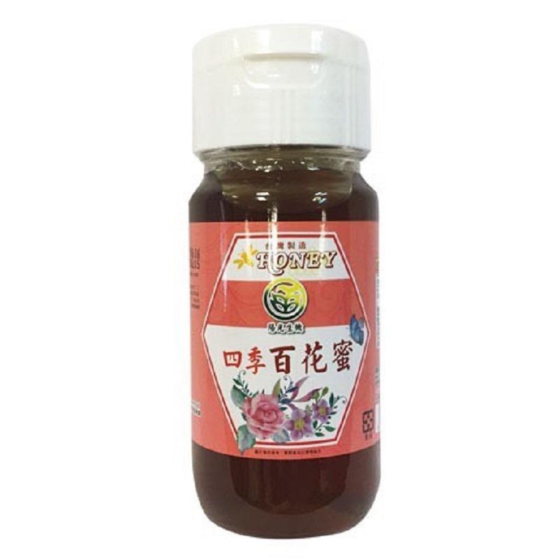 【陽光生機】百花蜜700gx3罐