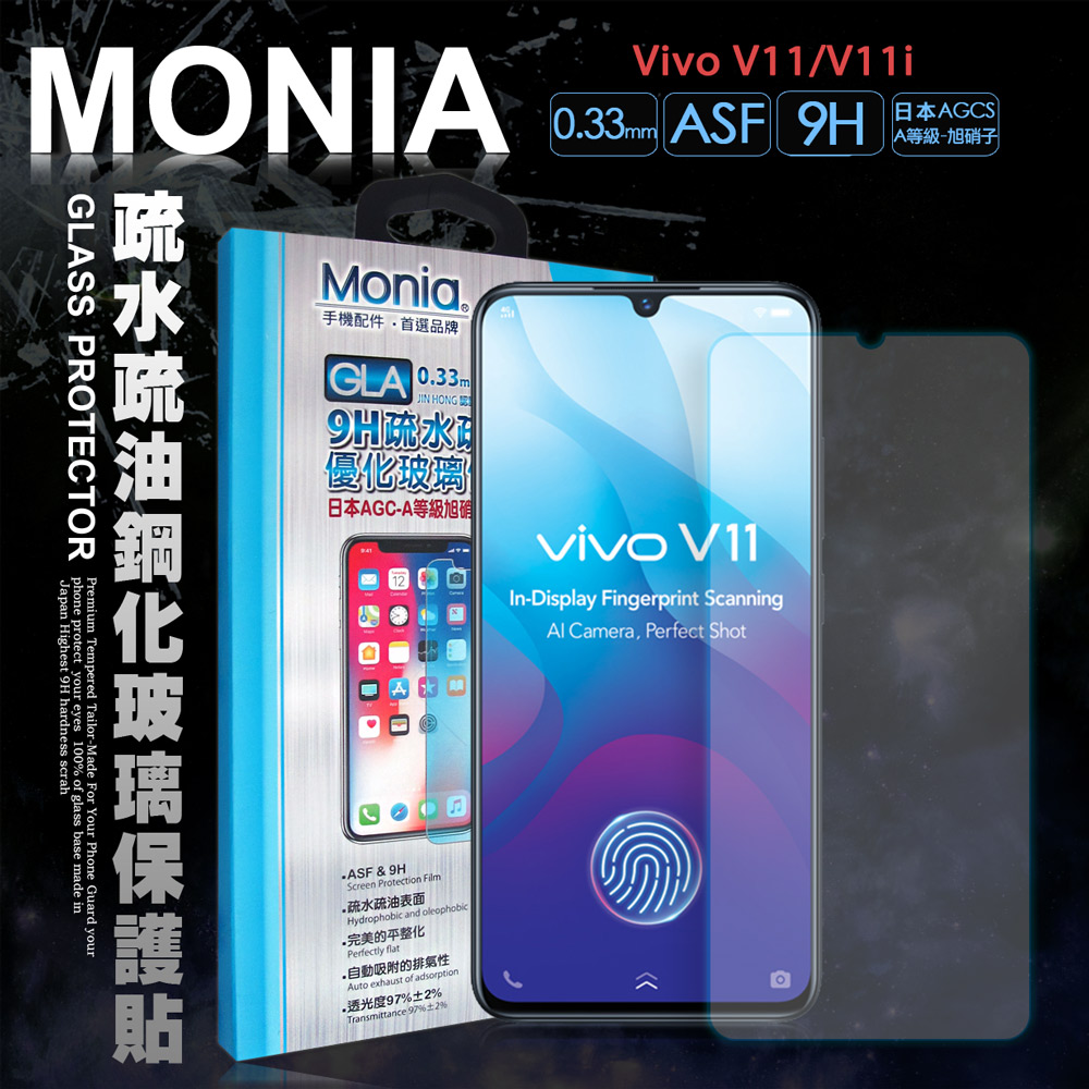 MONIA Vivo V11/V11i 日本頂級疏水疏油9H鋼化玻璃膜(非滿版)