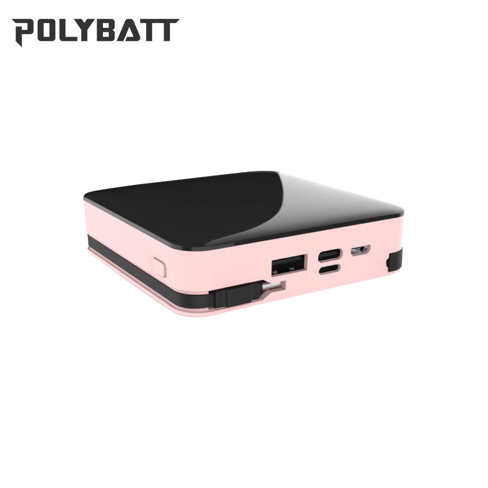 POLYBATT FK20000型 四合一自帶線行動電源 粉色
