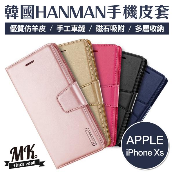 Apple iPhoneXs 5.8吋 韓國HANMAN仿羊皮插卡摺疊手機皮套-桃紅色