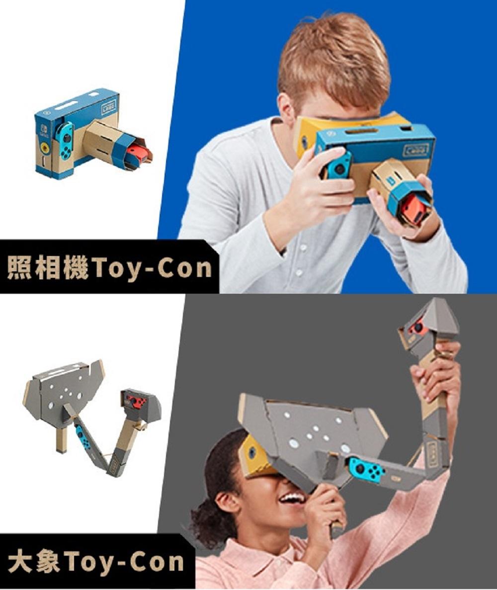 Nintendo Labo Toy-Con 04:VR 配件 Kit1(大象/相機)