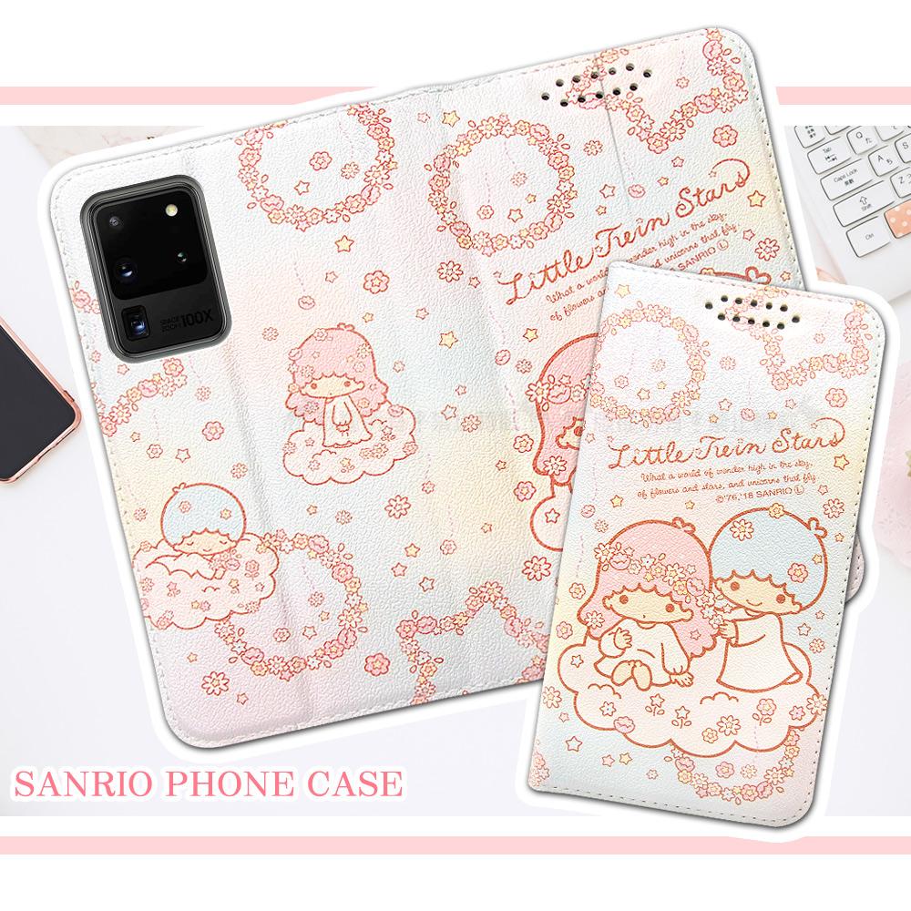 三麗鷗授權 Kikilala 雙子星 三星 Samsung Galaxy S20 Ultra 粉嫩系列彩繪磁力皮套(花圈)