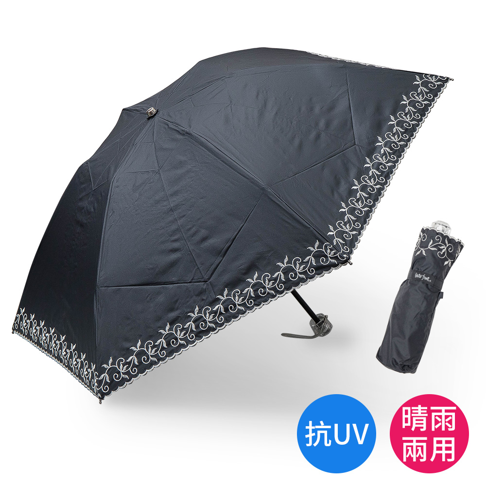 【Waterfront】日本刺繡荷葉風抗UV晴雨兼用折疊傘