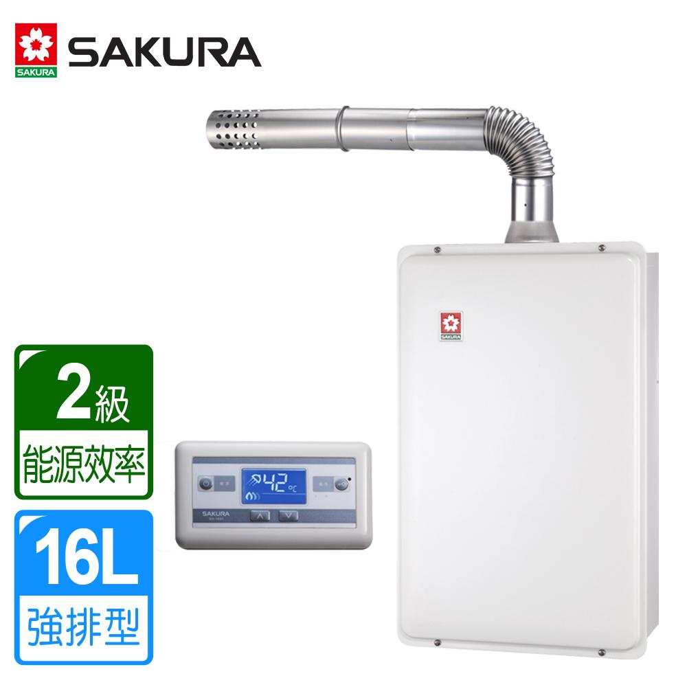 【櫻花牌。限北北基桃中高配送。】16L浴SPA 數位恆溫強制排氣熱水器/SH-1691 (天然瓦斯)。永久免費安檢。