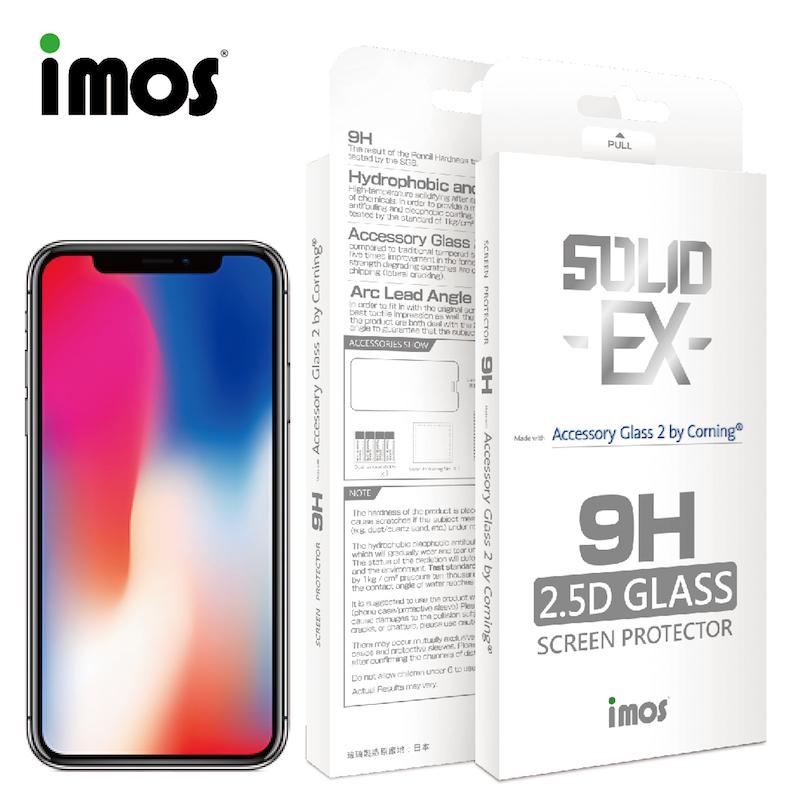 iMOS iPhoneX 2.5D滿版強化玻璃保護貼、美觀版黑邊