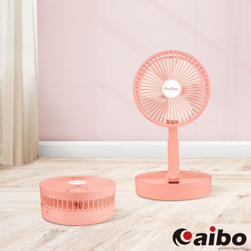 USB充電 8吋大風量 可攜帶收納折疊風扇(FAN-61)-粉紅